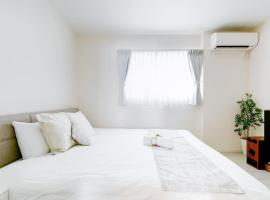 Osaka - House / Vacation STAY 74031 วิลลาในโอซาก้า