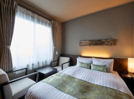 Rinn Heian Shirakawa / Vacation STAY 73456