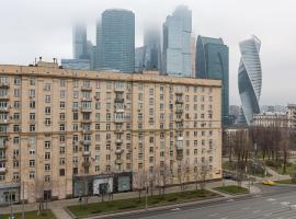 Домашний отель, hotel in Moscow