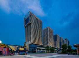 Floral Hotel · Frozen Adventure Guangzhou