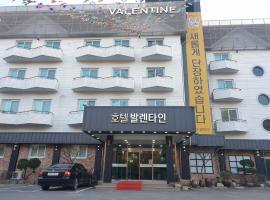 호텔 발렌타인 경주