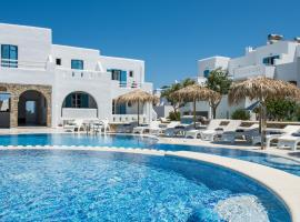 Cycladic Islands Hotel & Spa