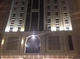 Al Wissam Hotel 2
