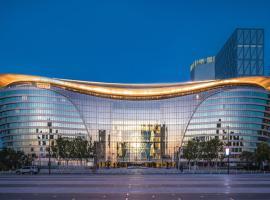 InterContinental Tianjin Yujiapu Hotel & Residences