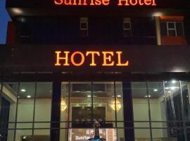 Sunrise Hotel 日升酒店
