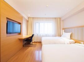 Orange Hotel Select (Qingdao Chengyang)