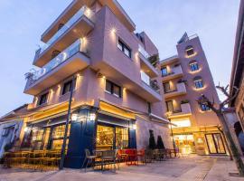 Old Port Hotel, hôtel à Limassol