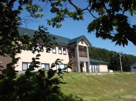 Pension and Restaurant La Collina