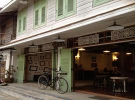 Muiphang Guesthouse