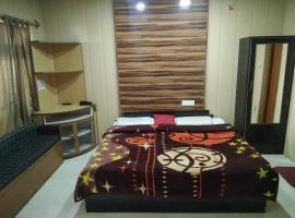 Hotel Neelam Raj