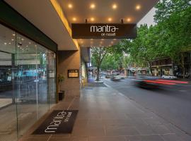 Mantra on Russell, apartment in Melbourne