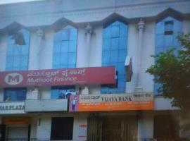 Ennar plaza, lodge in Mysore