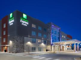 Holiday Inn Express & Suites - Denver NE - Brighton
