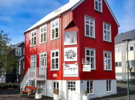 House of the Snowbird, vacation rental in Reykjavík