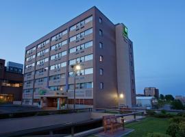 Holiday Inn Express Hotel & Suites Saint John Harbour Side