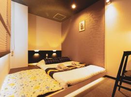 【悠悠大阪港浮世绘主题】海游馆旁和风家庭大床房4