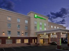 Holiday Inn Hotel and Suites-Kamloops