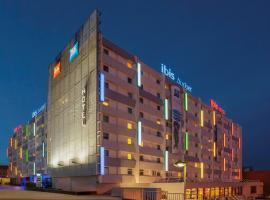 B&B Hôtel Paris Porte de Bagnolet, viešbutis mieste Banjolė