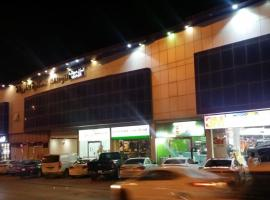 Nuzul mena 109, serviced apartment in Riyadh