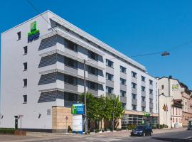 Holiday Inn Express Frankfurt Messe, hotel near Sportpark Alicestraße, Frankfurt