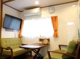 Paradise Inn / Vacation STAY 77281