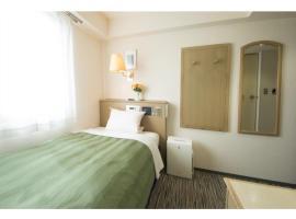 Grand Park Hotel Panex Chiba / Vacation STAY 77551