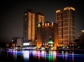 The Ambassador Hotel Kaohsiung, מלון בגאושיונג