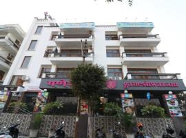Hotel Vizima Crossroad 45