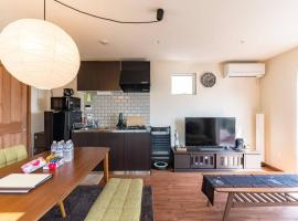 Villa Kamakura 301 / Vacation STAY 77393