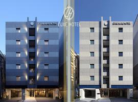 Nipponbashi Luxe Hotel, hotel near Nipponbashi Monument, Osaka