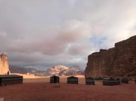 Momoo's Camp