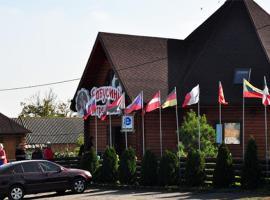 Готельно-ресторанний комплекс Бабусині витребеньки