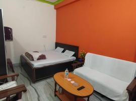 Hotel Kohenoor, hotel in Bhabua