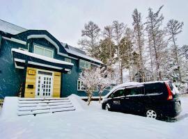 Melö Lodge