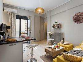 Urban City Apartments by Athens Stay