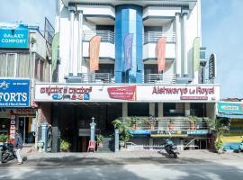 Aishwarya Le Royal, hotel in Mysore