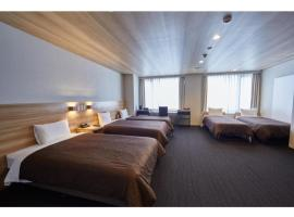Izumisano Center Hotel Kansai International Airpor / Vacation STAY 78264