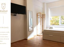 Kinfeels' downtown apartment B2, hotel in Larisa