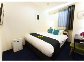 Grand Park Hotel Panex Tokyo / Vacation STAY 77744