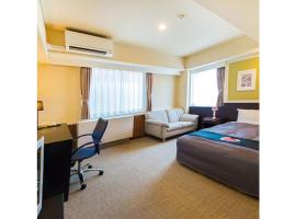 Grand Park Hotel Excel Fukushima Ebisu / Vacation STAY 77717