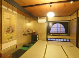 Machiya no Yado Miya / Vacation STAY 77092
