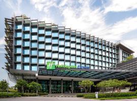 Holiday Inn Express Singapore Clarke Quay (SG Clean)