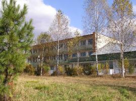 Санаторий «Кедр»