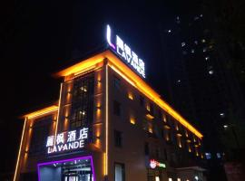 Lavande Hotel Xi'an Wenjing Road