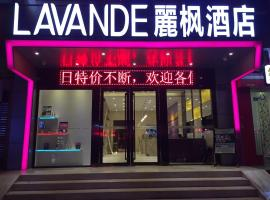 Lavande Hotels·Guangzhou Canton Tower Pazhou Convention and Exhibition Center