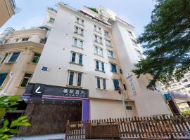 Lavande Hotels·Xiamen Zhongshan Road Pedestrian Street