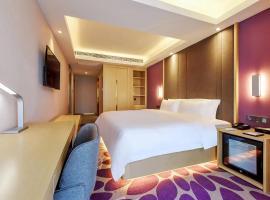 Lavande Hotels·Chongqing Longtoushi North Railway Station