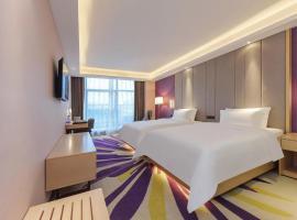 Lavande Hotels. Chongqing xinghui liangjiang happiness square shop
