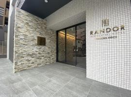ランドーレジデンシャルホテル福岡アネックス