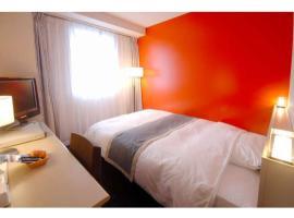 Hotel Frontier Iwaki / Vacation STAY 79266